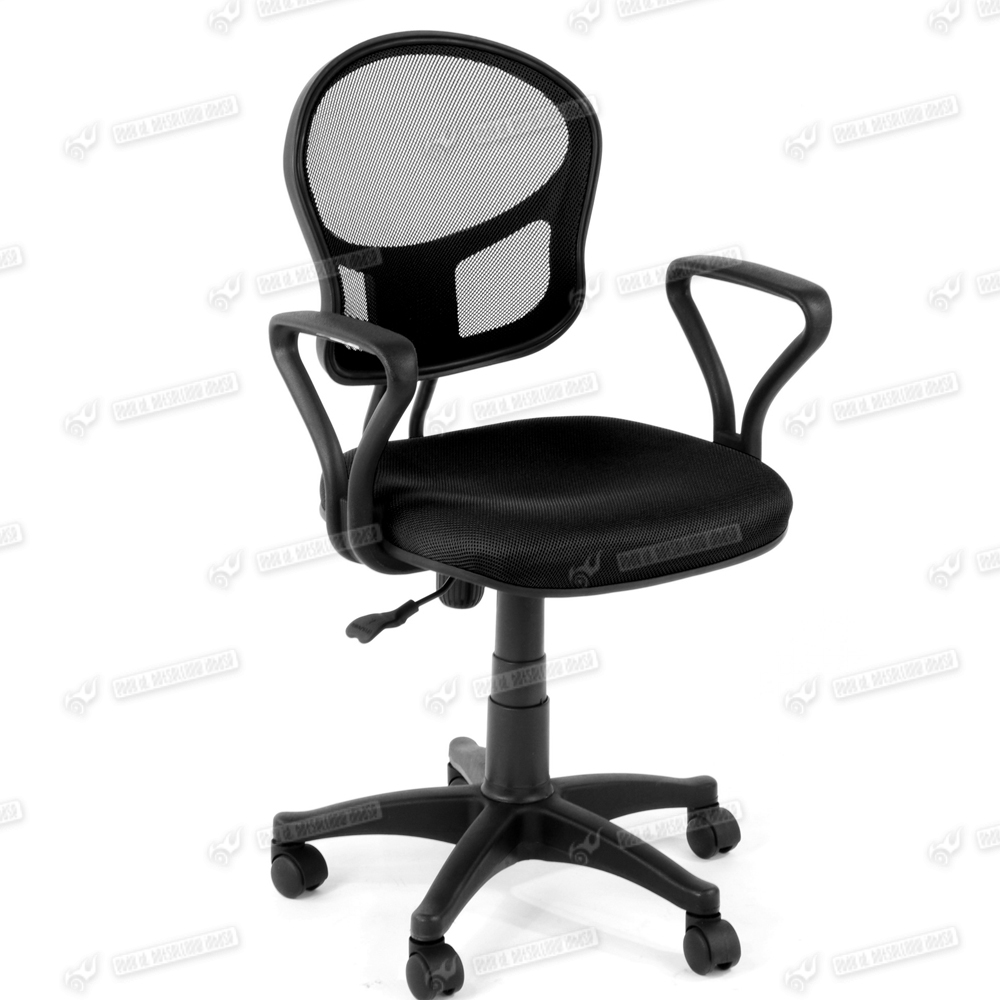Swivel mesh adjustable office chair executive computer pc for Swivel chairs for office